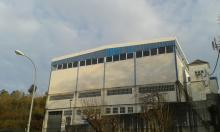 Pavillón Polideportivo Municipal